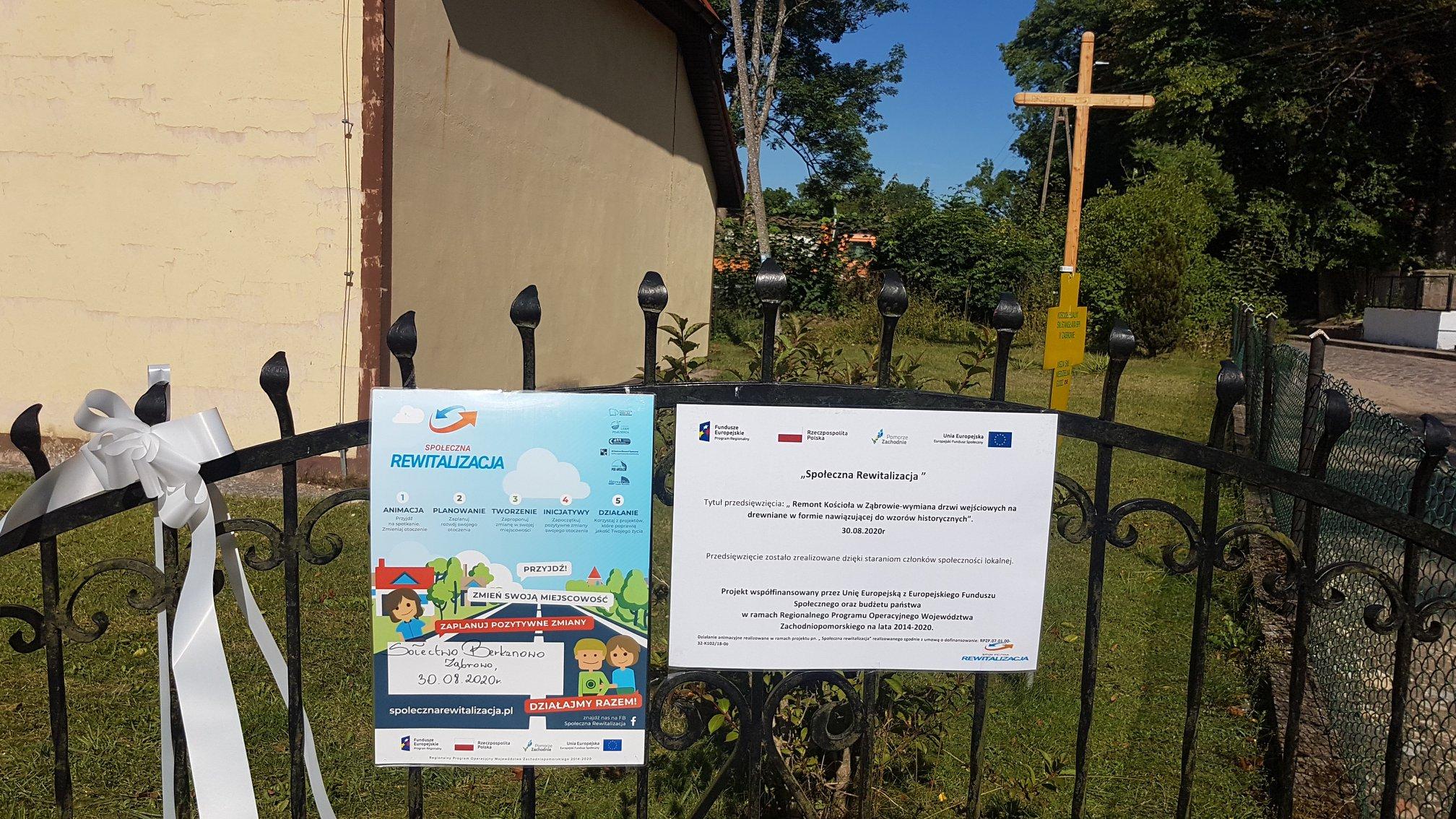 Remont Kościoła w Ząbrowie